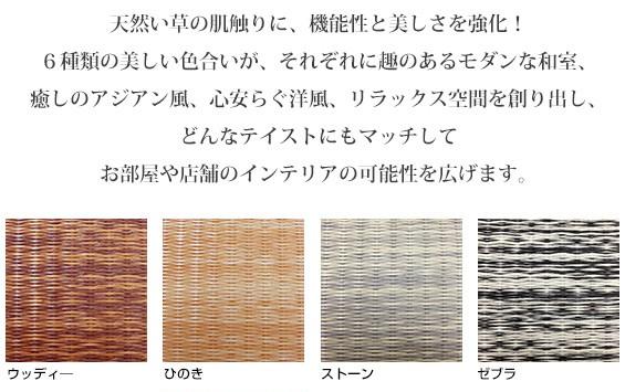 tan1_tokuusu_marble02